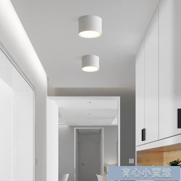 吸頂燈丨北歐走廊燈過道燈LED玄關簡約現代天花入戶門廳陽臺小燈明裝筒燈-YYJ 育心館
