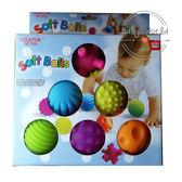 玩具 手抓球 嬰兒 球類玩具 觸覺 感知球