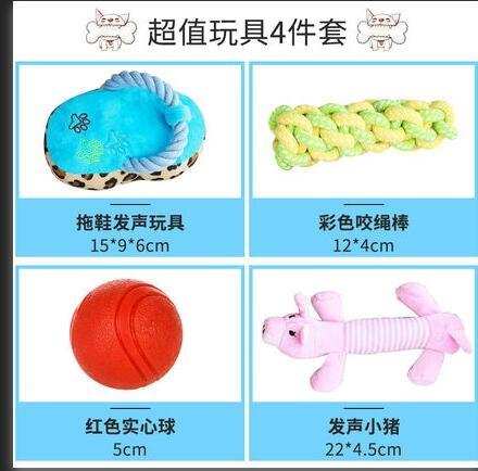 寵物玩具 狗狗玩具耐咬磨牙棒比熊柯基幼犬泰迪小型犬小狗寵物用品解悶【快速出貨八折搶購】