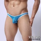 情趣用品-商品買送潤滑液*2♥女帝♥VENUS低腰性感透明囊袋款三角褲藍情趣用品