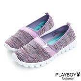 PLAYBOY 經典節奏 輕量針織布懶人鞋-紫