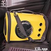 貓包外出便攜貓籠子貓咪太空包寵物艙手提包狗狗貓背包斜挎航空箱