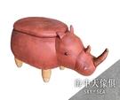 {{ 海中天休閒傢俱廣場 }} J-42 摩登時尚 時尚桌椅系列 300-6A 犀牛造型椅(可置物)