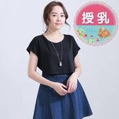 初心 布蕾絲 洋裝 【D2211】 韓系 純色 泡泡袖 七分袖 質感 簍空 寬鬆 洋裝