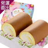 亞尼克 生乳捲-雙捲禮盒(原味&原味)210g±10g/條【免運直出】
