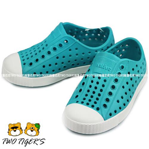 Native JEFFERSON 藍綠色 奶油頭 防水透氣輕量洞洞鞋 小童鞋 NO.R1296