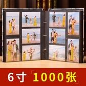 6寸1000張 過塑照可放皮質相冊影集相冊本