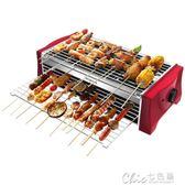 燒烤架 亨博SC-548A-1烤肉機燒烤爐家用電烤爐韓式燒烤架非 無煙烤肉爐 YXS Chic七色堇