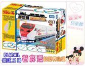 麗嬰兒童玩具館~TAKARA TOMY-PLARAIL鐵道王國-普悠瑪超級變化組.精緻台鐵普悠瑪列車