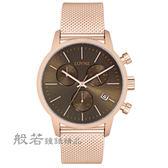 LOVME 城市獵人米蘭帶款個性時尚手錶-IP玫x咖啡