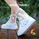 鞋套防水防滑下雨天雨鞋套加厚耐磨底水鞋硅膠防雨腳套【創世紀生活館】