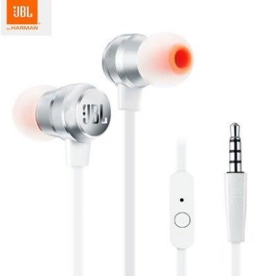 【台中平價鋪】 全新 JBL T280A 銀色 耳道式耳機 時尚外型 手機單鍵麥克風 耳機首選