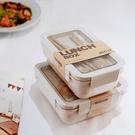 便當盒 簡約日式小麥秸稈便當盒可微波爐加熱分格飯盒學生上班族餐盒套裝寶貝計畫 上新