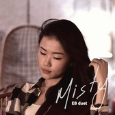 【停看聽音響唱片】【CD】EB DUET:MISTY