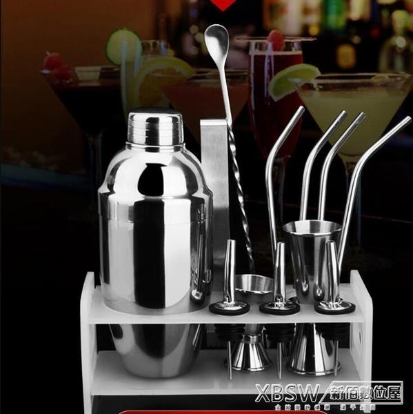 不銹鋼調酒套裝雞尾酒雪克壺搖酒杯調酒工具雪克杯酒吧調酒器『新佰數位屋』