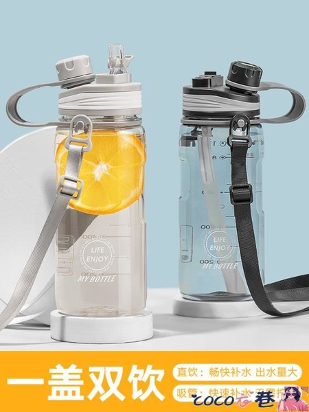 水杯 超大容量水杯男女夏季水壺水瓶帶吸管戶外運動大號塑料杯子2000ml coco