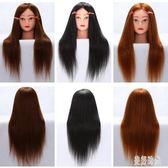 真髮頭模可卷燙吹剪假人頭練習盤髮編髮化妝造型美髮模特頭公仔頭CC3936『美好時光』