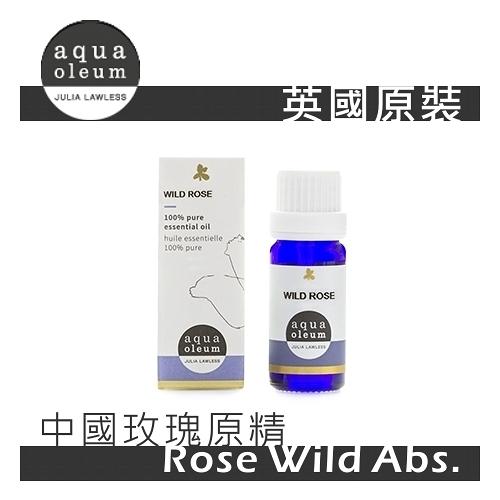 AO 中國玫瑰原精 5ml。Rose Wild Abs。Aqua Oleum 英國原裝