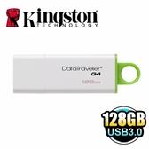 金士頓 Kingston DTIG4 128G DataTraveler G4 128GB USB3.0 隨身碟