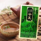 天仁茗茶-茶王113(人參烏龍茶)300g