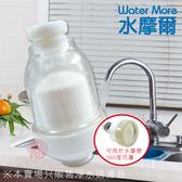 水摩爾廚房水龍頭陶瓷濾芯淨水過濾器1 入陶瓷濾心可清洗過濾雜質鐵鏽汙垢 內牙24cm 水龍頭