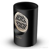 取暖器速熱禮品桌面學生暖腳宿舍電暖氣110V-220V立式暖風機家用 新品全館85折