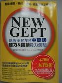 【書寶二手書T1/語言學習_KLZ】New GEPT新版全民英檢中高級: 聽力&閱讀能力測驗