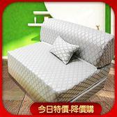 沙發  沙發椅  沙發床 高級緹花 彈簧沙發床 單人沙發床 + 贈送卡哇伊 緹花 抱枕 KOTAS