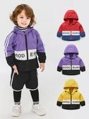 兒童外套 男童沖鋒風衣外套新品秋裝春秋童裝洋氣兒童寶寶小童潮U11013 快速出貨