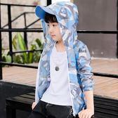 男童夏裝防曬衣外套輕薄透氣2018新款兒童夏季防曬服連帽空調衫潮 熊貓本