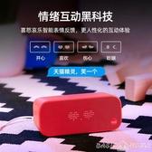 鬧鐘天貓精靈IN糖智慧音箱硬糖方糖藍芽音響AI鬧鐘家用語音智慧機器人 BASIC HOME