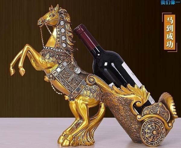 酒架 歐式紅酒架擺件客廳酒櫃裝飾品家居創意擺設馬工藝品喬遷新居禮品 DF 優拓 DF