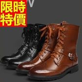 馬丁靴-真皮革百搭英倫紳士風男中筒靴2款63ac12[巴黎精品]