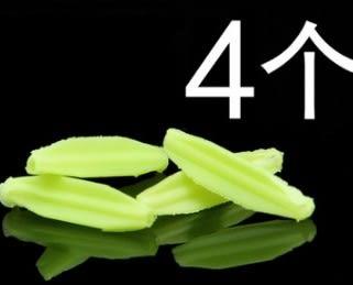 [協貿國際]  囿魚浮漂醒目豆彈性塑膠漂尾  30個價