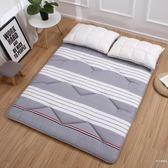 (百貨週年慶)床墊1.8m床褥子1.5m加厚地鋪墊被學生宿舍雙單人0.9米1.2m榻榻米XW