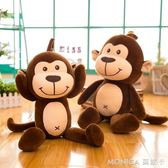 猴子毛絨玩具抱枕小猴睡覺布娃娃韓國超萌女孩生日禮物兒 莫妮卡小屋 IGO