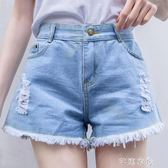 新款夏季破洞毛邊牛仔短褲女高腰寬鬆百搭顯瘦學生熱褲子闊腿      芊惠衣屋