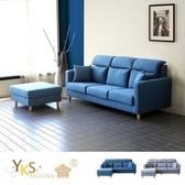 【YKSHOUSE】巴德L型獨立筒布沙發(二色可選)藍色