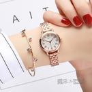 手錶女ins風學生細帶小巧韓版簡約氣質輕奢小眾女錶學院風復古 618促銷