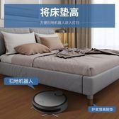 現貨出清碳鋼桌腳墊增高家具靜音加厚加高床腳墊耐磨家用墊高沙發茶幾
