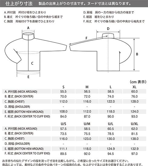 [好也戶外]mont-bell THUNDER PASS男雨衣 磚紅/藍 No.1128635RDB/I