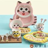 兒童專用餐具套裝防摔寶寶吃飯餐盤輔食碗勺杯子【淘夢屋】