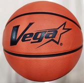 VEGA 7 號 籃球 戶外橡膠 籃球 OBR-708 經典橡膠籃球 [陽光樂活=]