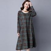 現貨綠格L長袖洋裝連身裙禮服23539