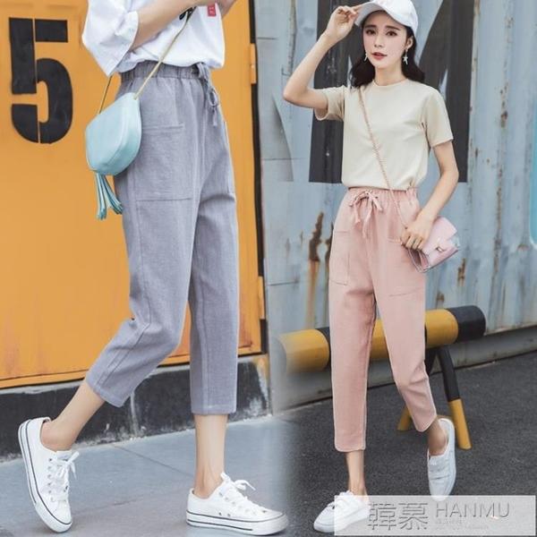 薄款冰絲七分褲女2021夏季新款寬鬆顯瘦百搭高腰棉麻休閒哈倫褲 母親節特惠