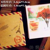 創意LOMO風格小卡片迷你明信片