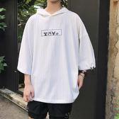 港風5分短袖t恤男bf原宿夏季寬鬆韓版五分袖中袖個性潮流7分半袖『韓女王』