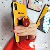 藍光卡通兔熊抖音神器蘋果6手機殼iphone8氣囊支架7plus可愛情侶x-奇幻樂園