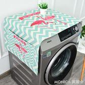 北歐火烈鳥加厚棉麻全自動滾筒洗衣機布藝防塵罩蓋巾防塵簡約 莫妮卡小屋