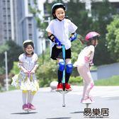 跳跳桿兒童彈跳器小孩娃娃跳雙桿成人彈簧跳